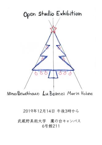 Poster OS Mau
